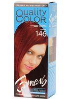 """Гель-краска """"Эстель Quality Color"""" (тон: 146, гранат)"""