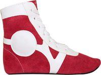 Обувь для самбо SM-0101 (р.34; замша; красная)