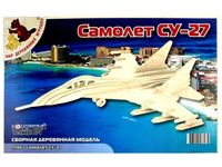 """Сборная деревянная модель """"Самолет СУ-27"""""""
