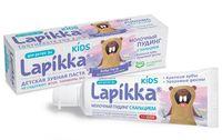 """Зубная паста детская """"Молочный пудинг"""" (45 г)"""