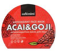 """Тканевая маска для лица """"Антиоксидантная"""" (22 мл)"""