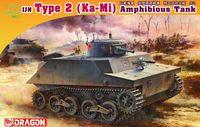 """Плавающий танк """"IJN Type 2 Ka-Mi Amphibious Tank"""" (масштаб: 1/72)"""
