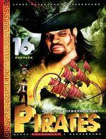 Pirates. Опасное приключение