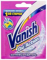 Пятновыводитель VANISH Oxi Action (30 г)