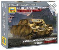 """Сборная модель """"Немецкая самоходно-артиллерийская установка Sturmpanzer IV"""" (масштаб: 1/100)"""