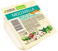 "Сыр полутвердый ""Bonfesto. Моцарелла Pizza"" (250 г)"
