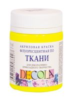 """Краска акриловая по ткани """"Decola. Neon"""" (лимонная; 50 мл)"""