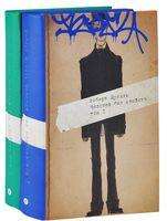 Человек без свойств (комплект из 2 книг)