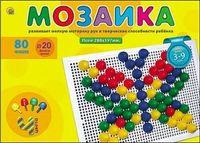 Мозаика (80 элементов; арт. М-0165)
