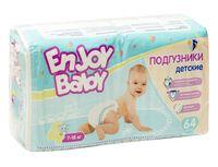 """Подгузники """"Enjoy Baby Maxi"""" (7-18 кг; 64 шт.)"""
