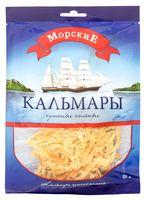 """Кальмары сушено-соленые """"Морские"""" (60 г)"""