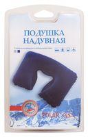 Подушка надувная под шею 820602 (серая)