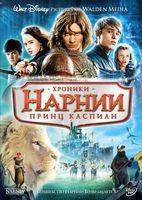 ������� ������. ����� ������� (Blu-Ray)