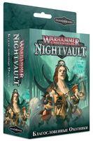 Warhammer Underworlds. Nightvault. Благословенные Охотники (дополнение; 110-42-21)
