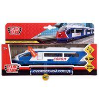 """Модель поезда """"Скоростной поезд"""""""
