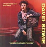 David Bowie. Иллюстрированная биография