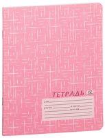 """Тетрадь в косую линейку """"Academy Style"""" 12 листов"""
