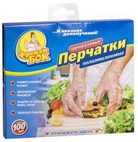 Перчатки одноразовые полиэтиленовые (100 шт.)