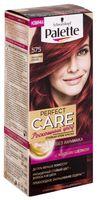 """Крем-краска для волос """"Роскошный уход"""" тон: 575, насыщенный красный"""