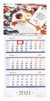 """Календарь настенный квартальный на 2021 год """"Утренний кофе"""" (19,5х44,5 см)"""