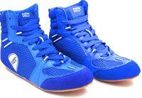 Обувь для бокса PS006 (р.39; синяя)