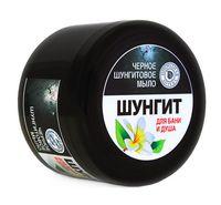 """Мыло густое """"Черное. Шунгит. Для бани и душа"""" (500 г)"""