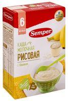 """Детская каша Semper """"Молочная рисовая с бананом"""" (200 г)"""
