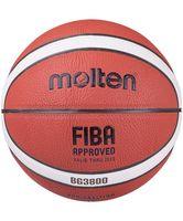 Мяч баскетбольный Molten B7G3800 №7