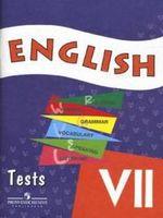 English 7. Tests