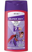 """Гель для душа """"Super boy"""" (275 мл)"""