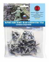 """Набор солдатиков """"Британские парашютисты"""" (8 шт.)"""