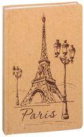 "Блокнот в линейку ""Paris"" (140х197 мм)"