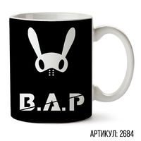 """Кружка """"B.A.P."""" (белая; арт. 2684)"""