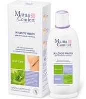 Жидкое мыло для интимной гигиены (250 мл)