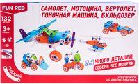 """Конструктор """"Транспорт 5 в 1"""" (132 детали)"""