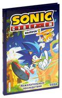Sonic. Нежелательные последствия. Выпуск 1