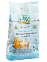 """Стиральный порошок для детского белья """"Sensitive"""" (2,4 кг)"""
