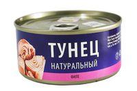 """Тунец консервированный """"Columb"""" (185 г)"""
