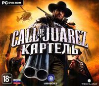 Call of Juarez: Картель (Jewel)