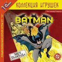 Batman: Меч правосудия