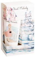 """Подарочный набор """"Lady Romantic"""" (гель для душа, крем)"""