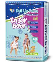 """Подгузники-трусики """"Enjoy Baby"""" (12-18 кг; 48 шт.)"""
