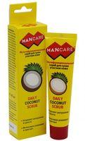 """Скраб для тела """"Daily coconut scrub"""" (40 мл)"""