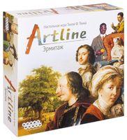 Artline. Эрмитаж