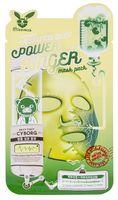 """Тканевая маска для лица """"С экстрактом центеллы"""" (23 мл)"""
