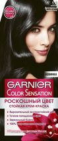 Крем-краска для волос (тон: 1.0, драгоценный черный агат)