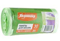 """Пакеты для мусора """"Хозяюшка Мила"""" (30 шт.; 30 л)"""