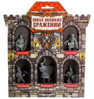 """Набор солдатиков """"Крестоносцы"""" (арт. 12059)"""
