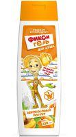 """Гель для душа детский """"Абрикосовый йогурт"""" (420 мл)"""