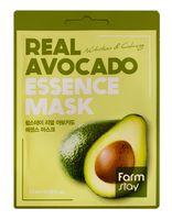 """Тканевая маска для лица """"С экстрактом авокадо"""" (23 мл)"""